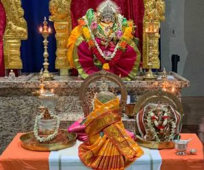 Sri LakshmiGanapathy Temple in Dallas