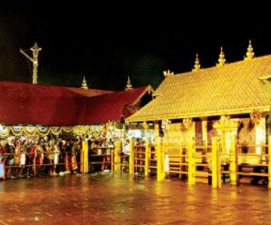 SABARIMALA TEMPLE TIMINGS