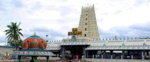 kanipakam temple timings