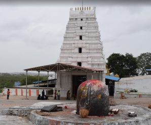 Keesaragutta Temple Timings